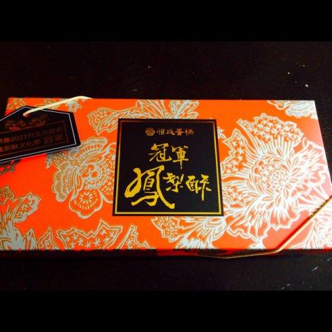 1台湾パイナップル